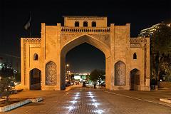 La Porte du Coran